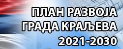 План развоја Краљева 2021 - 2030