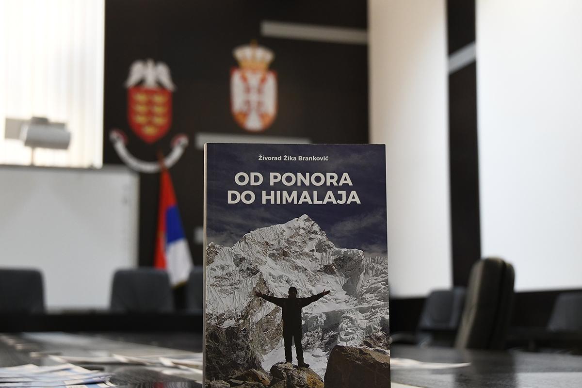 """Најављени """"Дани планинара Србије – Рудно 2021"""""""