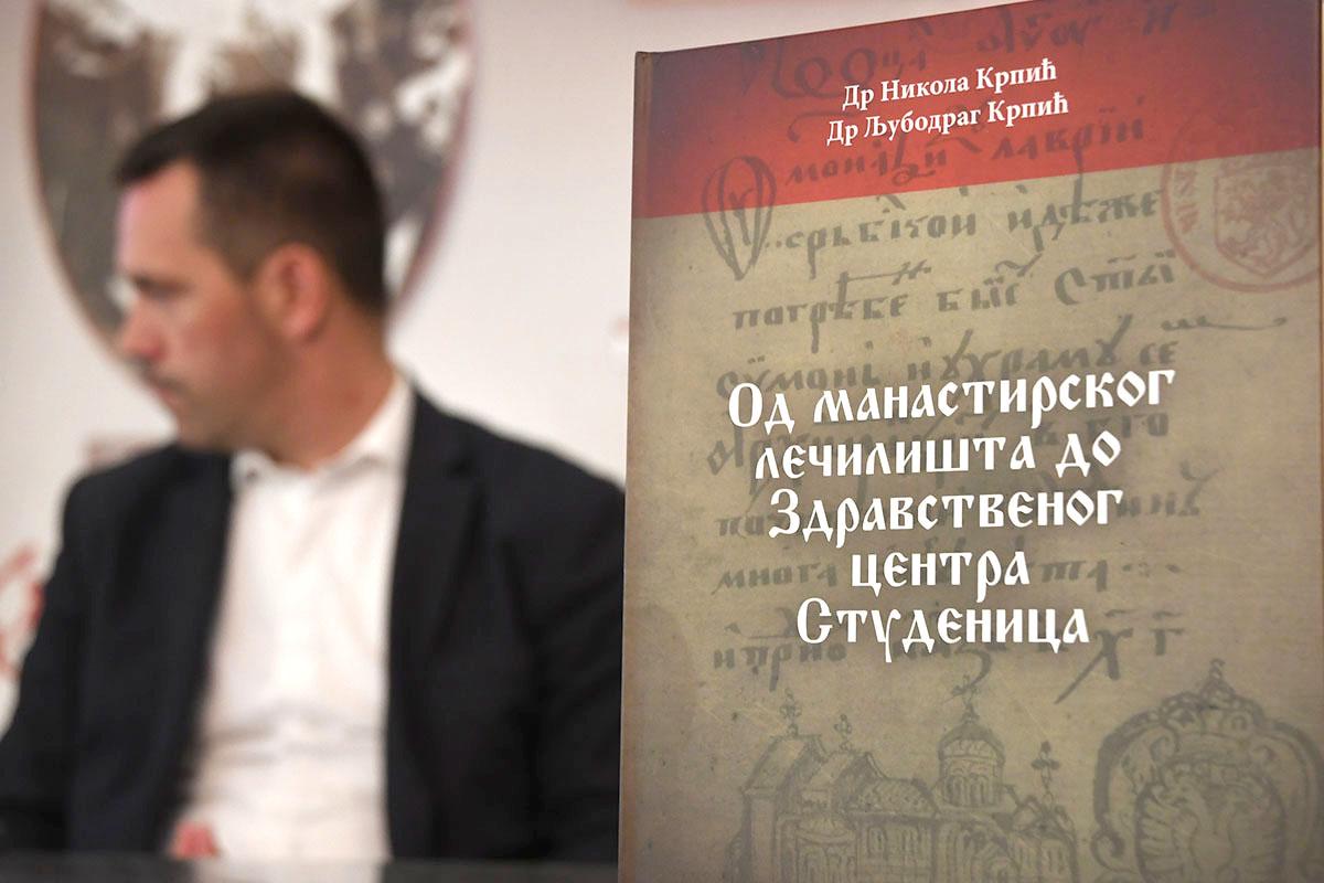 Промоцијa монографије Од манастирског лечилишта до Здравственог центра Студеница